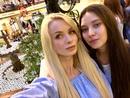 Екатерина Енокаева фото #47