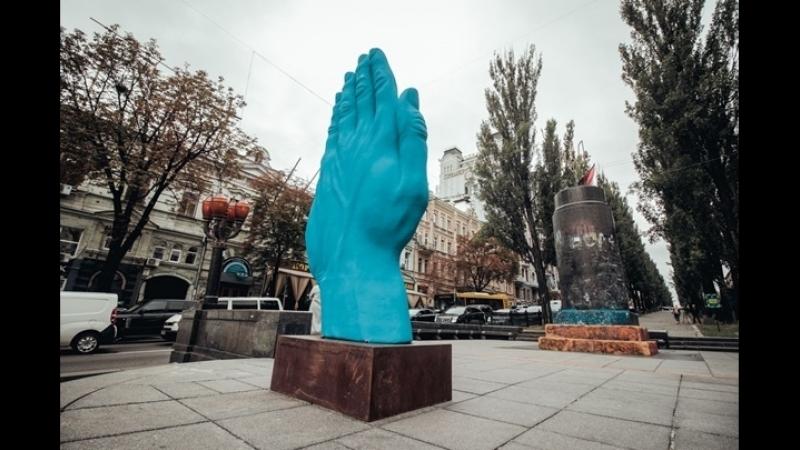 Киев.3 октября,2018.Арт-объект - синяя рука в центре Киева (видео Михаила Волгина)