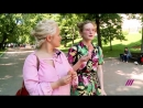 Монеточка и Анна Монгайт на прогулке