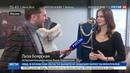Новости на Россия 24 • Любовь вне времени масштабная экранизация Анны Карениной