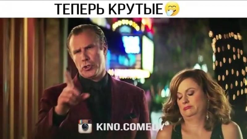 Kino.comedy в Instagram «🎬Дом (2017). 👥Как вам фильм Смотрели ⬇️😉 🔥Мы в Telegram 👉 kinopabl» [Instagram - 23662729_8494089518