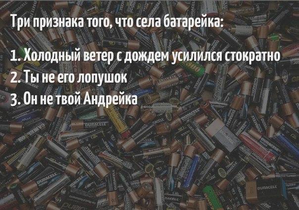 https://pp.vk.me/c543103/v543103565/6fb4/FYCtS4Jauk0.jpg