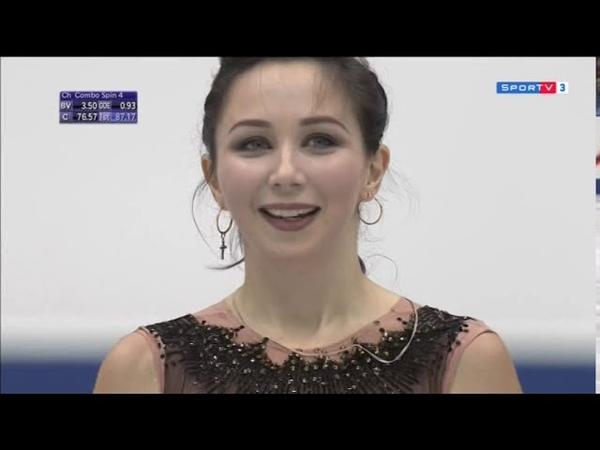Elizaveta Tuktamysheva FS 2018 NHK Trophy SporTV