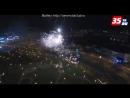 Фейерверк и звездный концерт ХК Северсталь открыл новый сезон