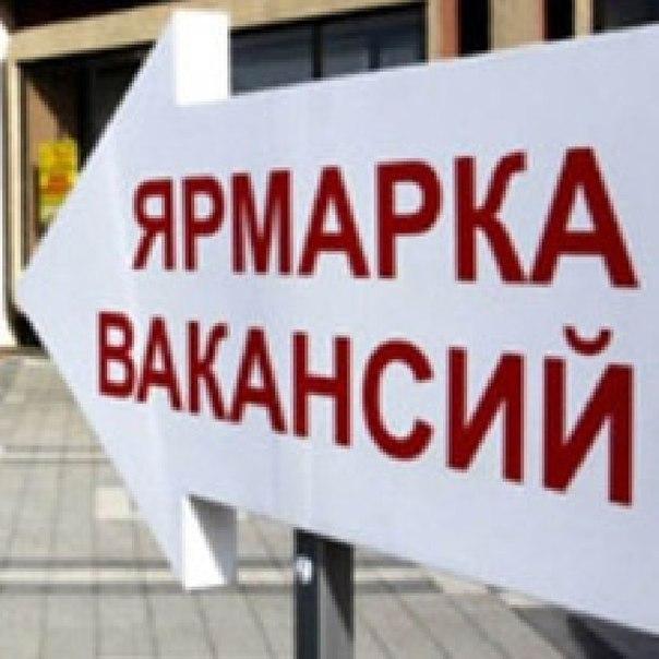 Г Сосногорск   Справочно-информационный сайт