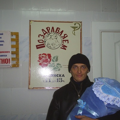 Юрий Сухих, 17 марта 1976, Качканар, id227997193
