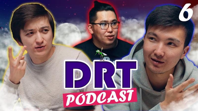 Куаныш Бейсеков и Гани Ажикенов Блокировка YouTube. Порно зло. Как найти призвание. (DRT Podcast 6)