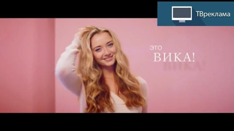 ТВ реклама презервативов Durex - это Вика