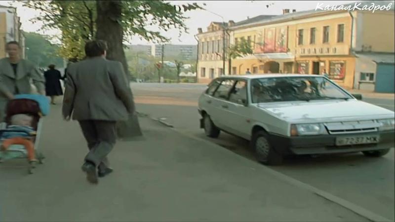 ВАЗ 2109 Лада хэтчбек из к ф Криминальный квартет 1989