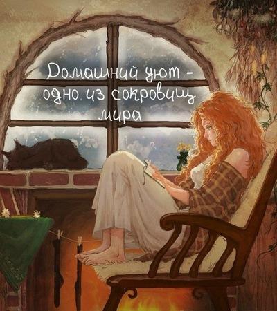 Ольга Лейкина