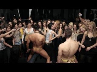 Dans erotic - Petrecere privata cu striperi