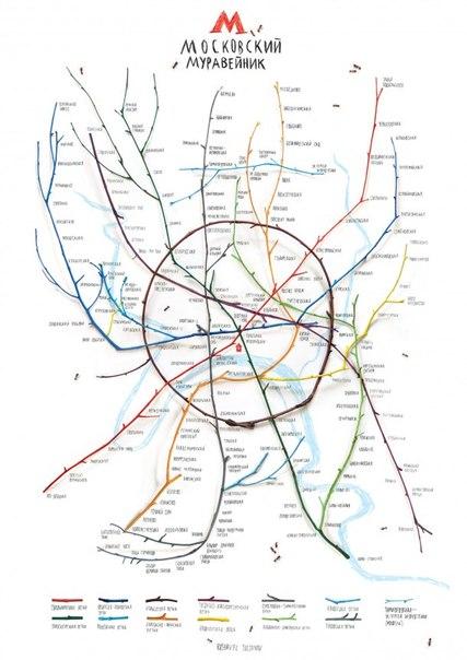 это живая схема метро.