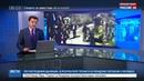 Новости на Россия 24 В Женеве стартует пятый раунд переговоров по Сирии