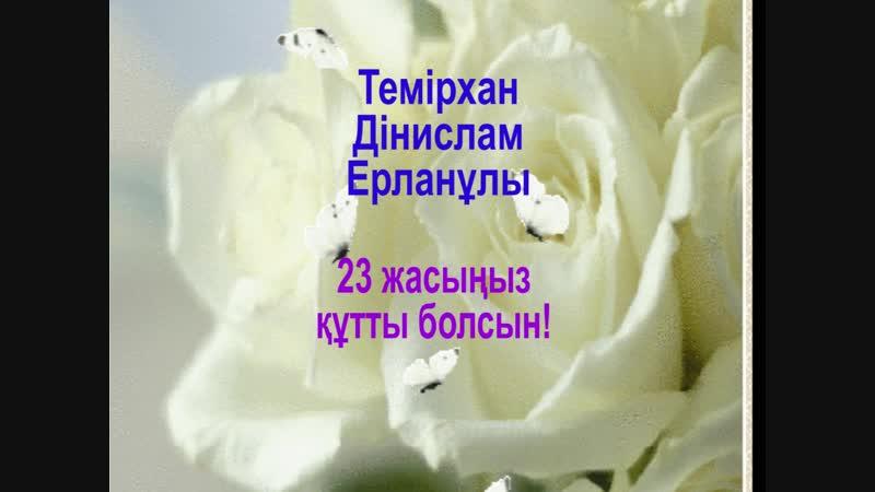 Түркістан_саздысәлемТемірханДінислам