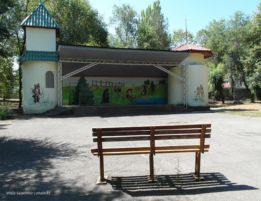 Сцена в детском городке, Центральный парк Алматы