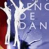 Benois de la Danse / Бенуа де ла Данс
