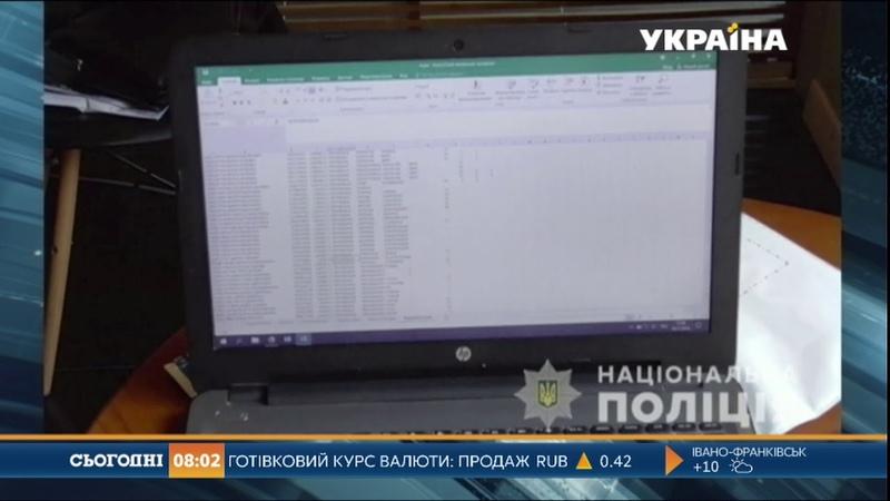 Особисті дані майже півмільйона українців опинилися у вільному доступі в інтернеті