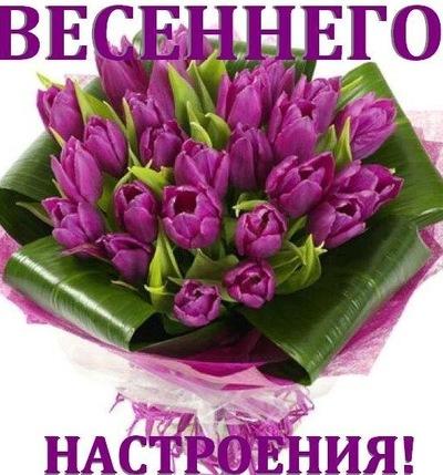 Галина Шафрановская, 15 октября , Днепропетровск, id205781861
