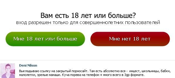 corp.mamapedia.com/outbound_link/redirect?link=http%3A%2F%2Flink.ipummar.ru%2Flink.php%3Fsid%3D9%26tds-sekey%3D%3F%3F%3F%3F%3F%3F+%3F%3F%3F%3F%3F