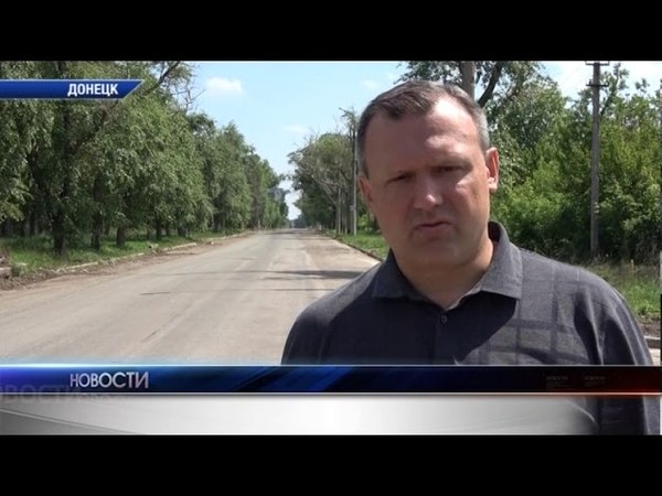 Расчистка стихийных свалок по ул. Стратонавтов в Донецке