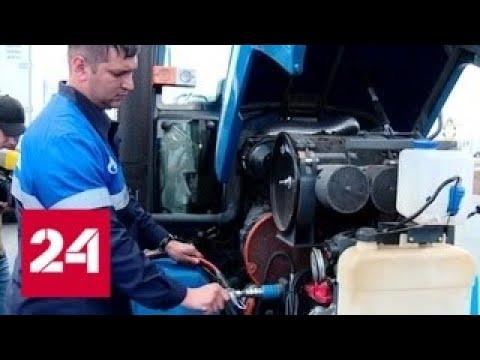 Кубанскую сельхозтехнику переведут на газ - Россия 24