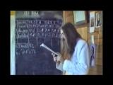 Асгардское Духовное Училище-Курс 1.34.-Звёзды и Земли (урок 7 – Сущность годов Круголета).