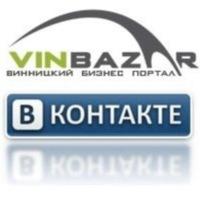vinnytsia_online