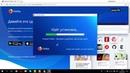 Как установить браузер Mozilla Firefox на ноутбук Windows 10