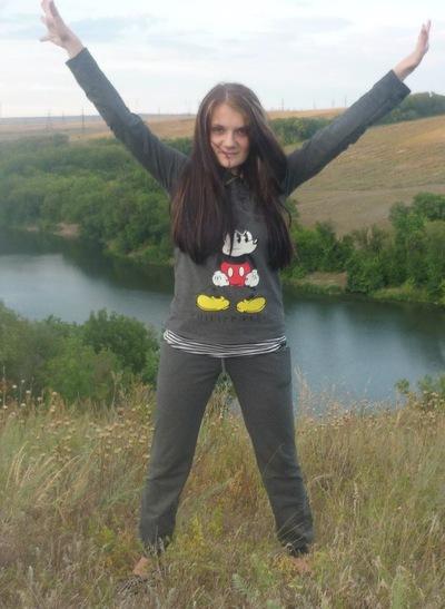 Лариса Богдан, 18 апреля , Орел, id50359214