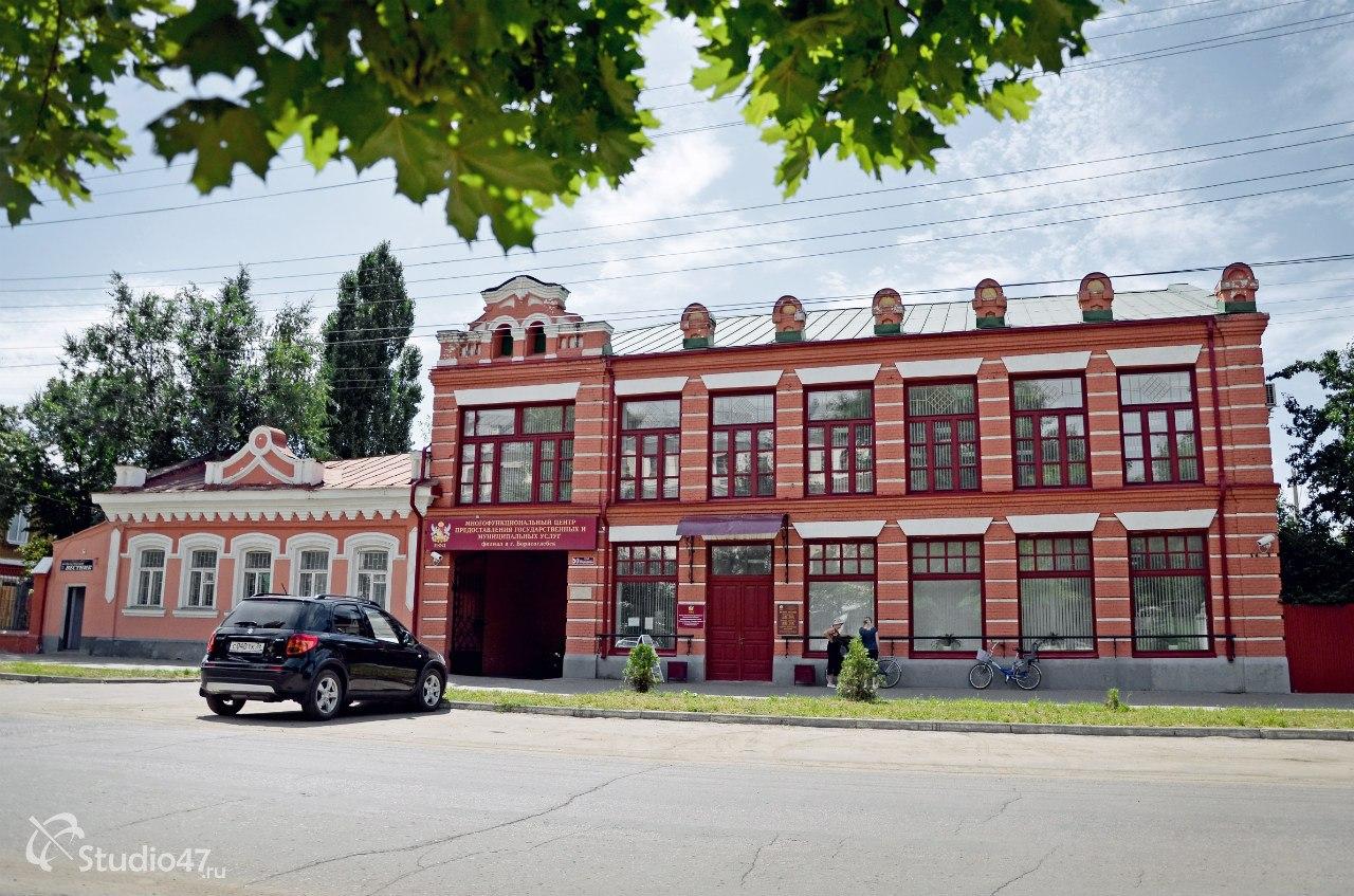 МФЦ в Борисоглебске
