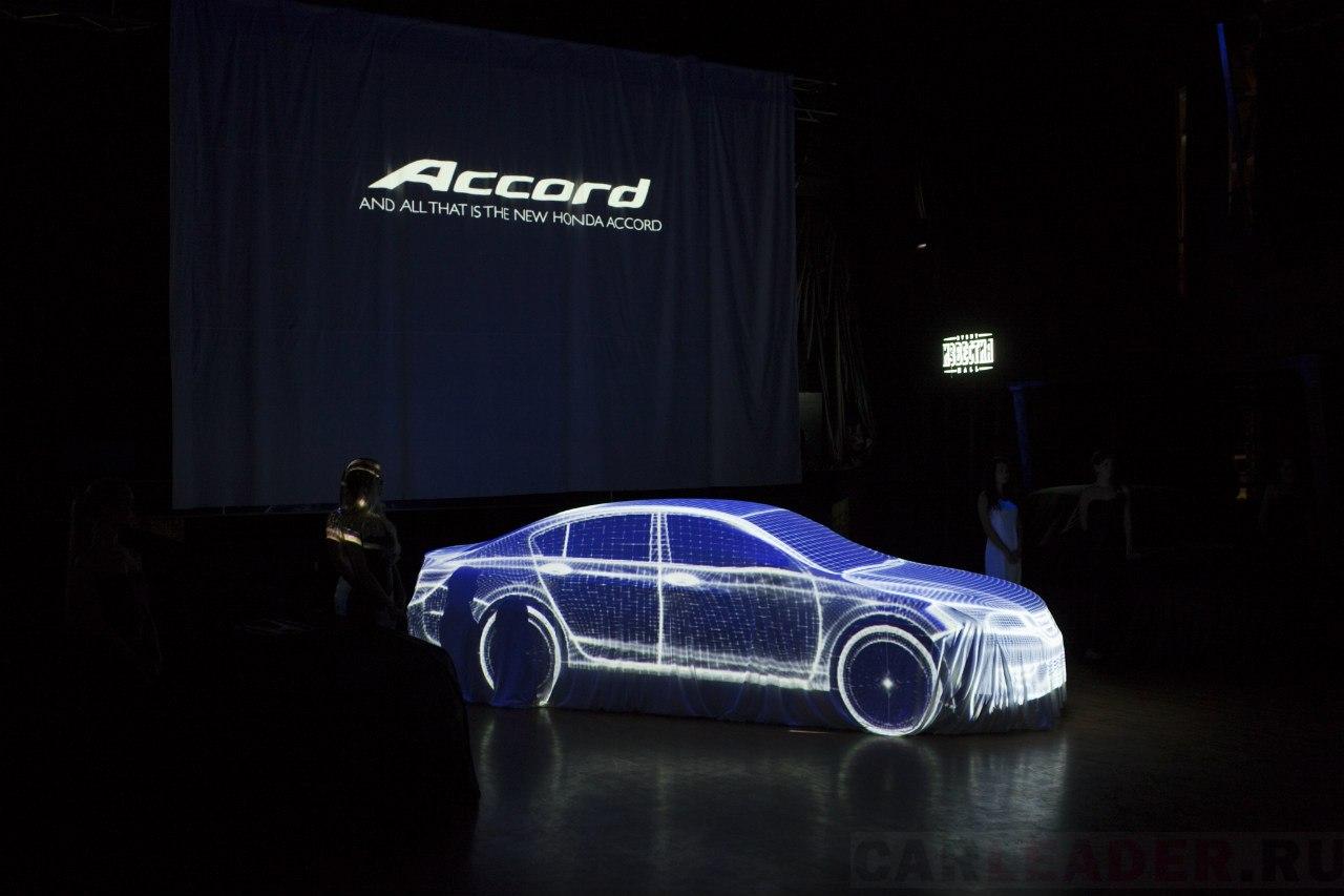 Презентация Хонды Аккорд 2013