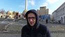 Спросили прохожих на главной площади Киева, поддерживали ли они Майдан | Страна.ua