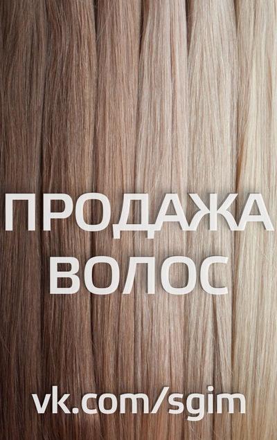 Светлана Грим, 8 октября , Самара, id134042186