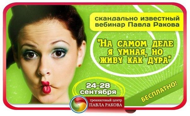 На самом деле я умная но живу как дура читать книга - Ekolini.ru