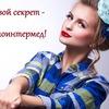 Центр Биоинтермед Томск