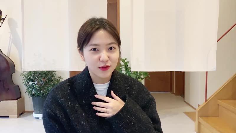 [V LIVE] 레드벨벳 아이컨택캠 (EYE CONTACT🎥) S2 EP4. '예리의 취향'