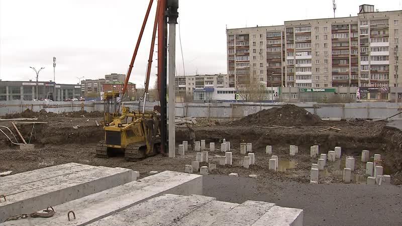 Продолжается возведение фундамента нового девятиэтажного жилого дома