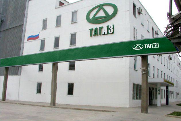Таганрогский автомобильный завод «ТагАЗ»