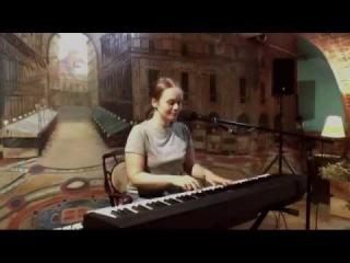 Екатерина Куриченкова - Остаюсь в живых - 31.08.2014
