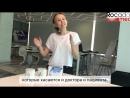 Обзор анестезии от бренд-менеджера - Сергеевой Ирины