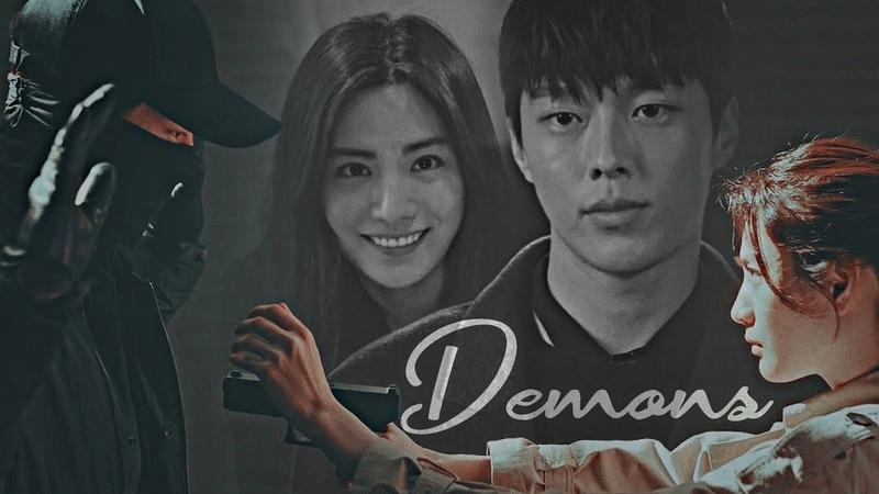 Soo hyun hyeon jin || demons