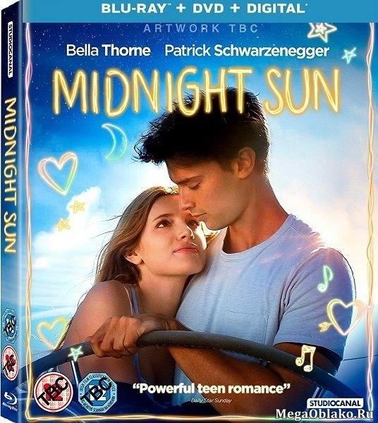 Полночное солнце / Midnight Sun (2018/BDRip/HDRip)