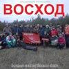 2014, 1-5 ноября, Полевой съезд ЦФО-Космопоиск