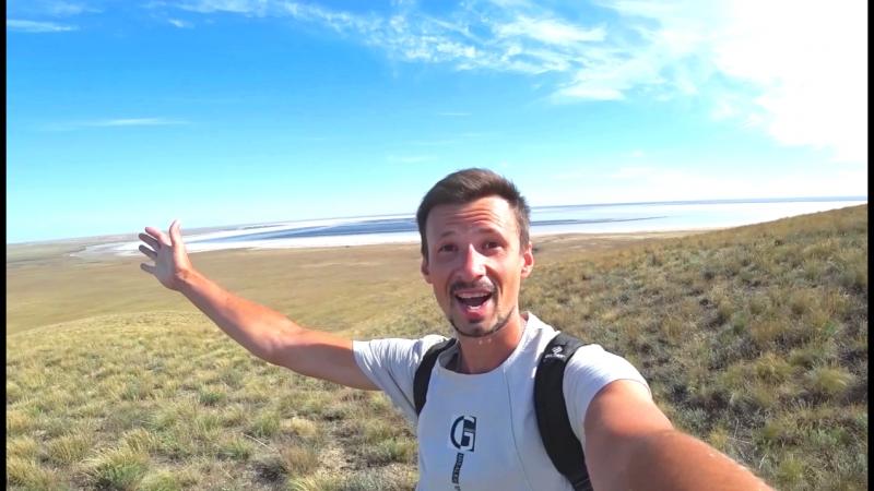 Проник в заповедник Большое Богдо Гора Богдо Мраморное озеро Баскунчак Гипсовый карьер