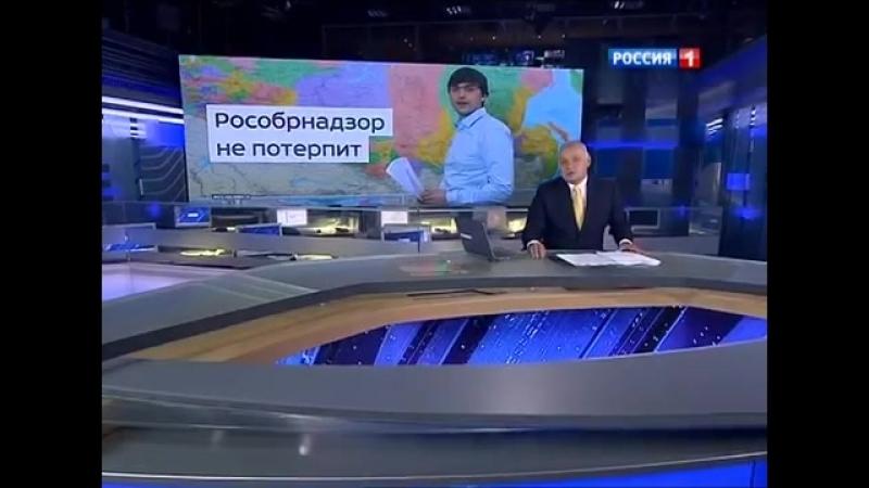 """Новости """"Вести недели"""" канал Россия 13.07.2014 в 20.00"""