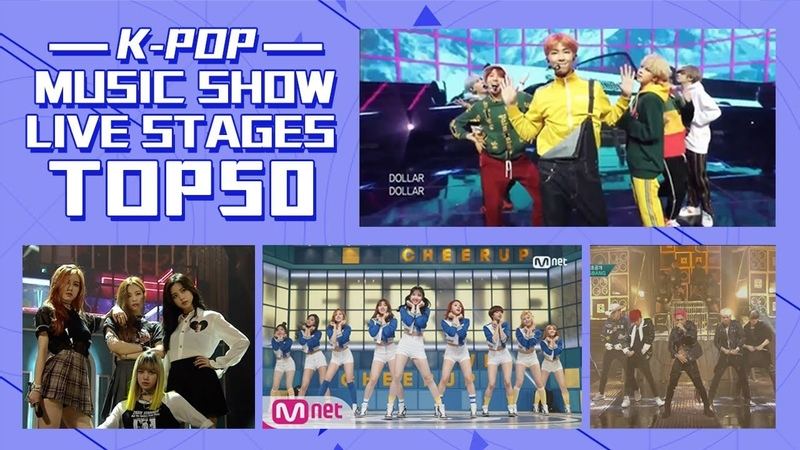 [TOP 50] MOST VIEWED K-POP MUSIC SHOW LIVE STAGES