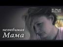 Ролик про маму До слез Неожиданная концовка