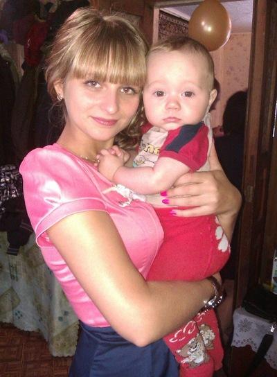 Анна Молчанова, 22 мая , Клинцы, id156402484