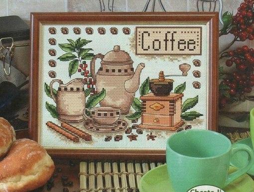 Вышивка кофе для кухни 673