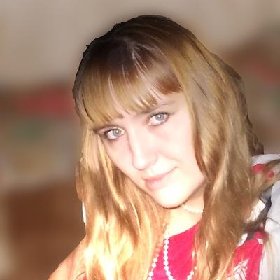 Ольга Булатова, 3 января , Саратов, id27275979